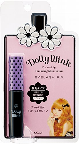 Koji Dolly Wink Eyelash Fix Glue - Black (japan import) [Badartikel]