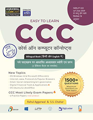 CCC 2019 Text Book (Bilingual)