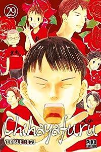 Chihayafuru Edition simple Tome 29