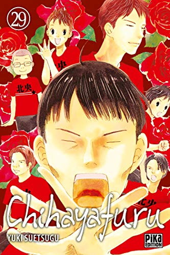 Chihayafuru Edition simple Tome 29