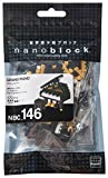 Nanoblock Jeu de Construction - Grand Piano