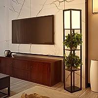 Chinesische Stehlampe Wohnzimmer Schlafzimmer Studie Gestell einfache Mode Retro vertikale Lesetisch Lampe 161... preisvergleich bei billige-tabletten.eu