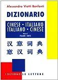 Image de Dizionario cinese-italiano italiano-cinese