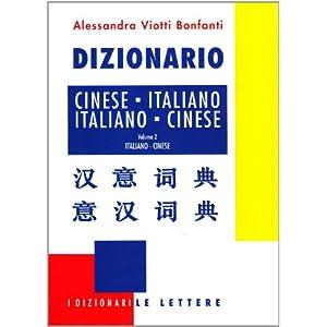 Dizionario cinese-italiano italiano-cinese