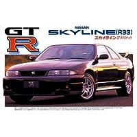 1/24 Inch Series No.39 R33 Skyline Gt-r V-spec 95[japan Imports] (japan import)