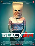 #3: Blackmail
