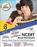 NCERT Based Worksheets for Class 8 - Science, Maths, English, Hindi & Social