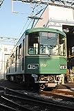Spur N NT158 Enoshima Electric Railway 1500 Form 1501 Nr Organisation Standardfarbe 2013 M Auto