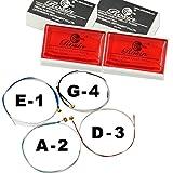 2PCS Bow Rosin Colofonia Para Violín Fuerte Adhesión Menos Powder Y 1 Juego De 3/4 4/4 1/2 1/4 1/8 Cuerdas De Violín Rustproofed Combinación Duradera