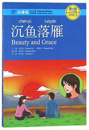 b61b8d25c58c0 Beauty and Grace, Level 4: 1100 Words Level (Chinese Breeze Graded Reader  Series)