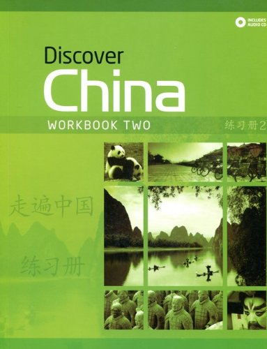 discover-china-2-wb-pk-discover-china-chinese-language-learning-series