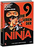 Die 9 Leben der Ninja - 9 Death of the Ninja - Uncut - Mediabook - Limited Edtion (+ DVD), Cover A [Blu-ray]
