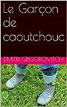 Le Garçon de caoutchouc par Grigorovitch