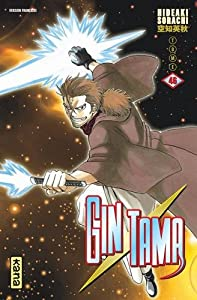 Gintama Edition simple Tome 46