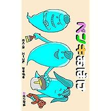 penki obake yasasiijidousyo (Japanese Edition)