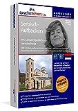 Serbisch-Aufbaukurs mit Langzeitgedächtnis-Lernmethode von Sprachenlernen24.de: Lernstufen B1+B2. Serbischkurs für Fortgeschrittene. PC CD-ROM+MP3-Audio-CD für Windows 8,7,Vista,XP/Linux/Mac OS X
