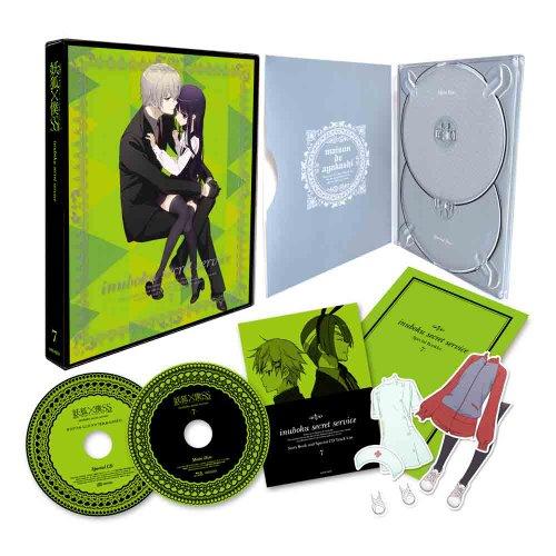 INU X BOKU SS 7(BLU-RAY+CD)(ltd.+digi-pak)