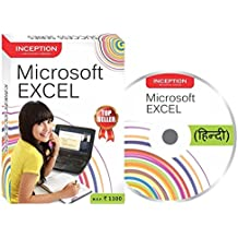 Inception Learn Microsoft Excel Hindi(Inception Success Series - CD)