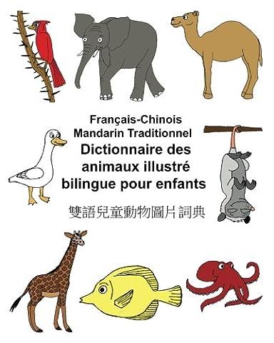 Français-Chinois Mandarin TraditionnelDictionnaire des animaux illustré bilingue pour enfants