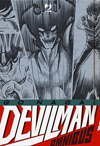 Devilman. Omnibus edition
