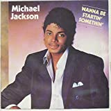 12 INCH VINYL MAXI = MICHAEL JACKSON = WANNA BE STARTIN´ SOMETHIN´ / INSTRUMENTAL / THE JACKSONS ROCK WITH YOU (LIVE)