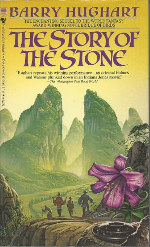 The Story of the Stone: A Master Li Novel par Barry Hughart