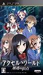 Accel World: Kasoku no Chouten [Regul...