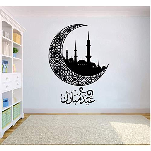 Qthxqa Muslim Vinyl Wandtattoo Eid Mubarak Wandaufkleber Arabisch Herkunft Stil Wohnkultur Muslim Gesegneten Urlaub Vinyl Tapete 42 * 56 Cm