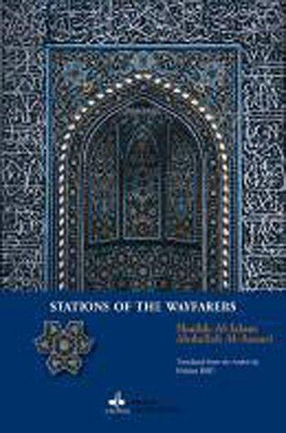 Stations of the wayfarers