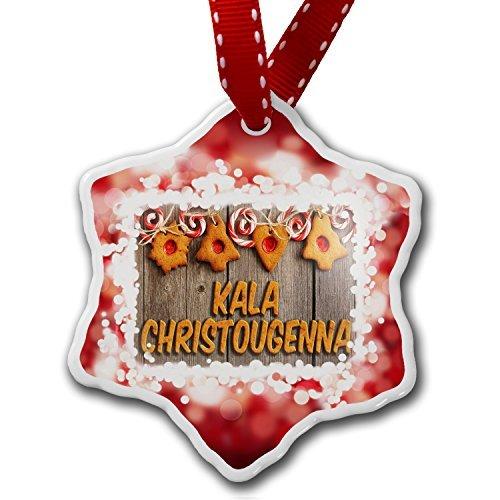 Neuheit Weihnachtsschmuck Merry Christmas in der griechischen aus Griechenland Zypern rot Ornament Craft Crafts Xmas Tree zum Aufhängen