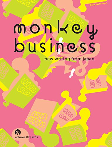 Monkey Business: New Writing from Japan Volume 7 (English Edition)