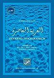 Modernes Hocharabisch: Lehrbuch mit einer Einführung in Hauptdialekte