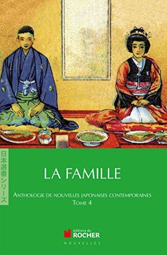 La famille : Anthologie de nouvelles japonaises contemporaines, tome 4 (Srie japonaise)