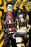Blood Lad 06: Wut + Brille = Zack!