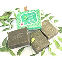 Earthy Sapo Neem Special Cleansing & Anti infective Bathing Soap