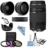 Canon EF 75-300mm F/4-5.6 III Telephoto Zoom Lens Kit With 2X Telephoto Lens, HD Wide Angle Lens And Accessories Bundle & Linen Zone Cloth