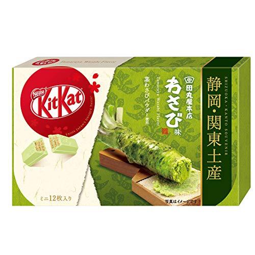 Japanese Kit Kat - Wasabi Chocolate Box (12 Mini Bar) Made in Japan