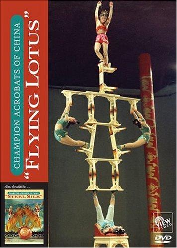champion-acrobats-of-china-flying-lotus-2008-edizione-regno-unito