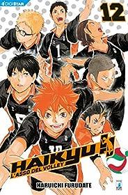 Haikyu!! 12: Digital Edition