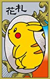 Pokemon Spielkarten (Japan-Import)