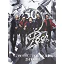 Pooh 50 - L'Ultima Notte Insieme (Deluxe Edition)