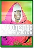 Mario Testino, Private View