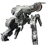 Metal Gear Solid 4: Metal Gear Rex - Plastic Model Kit 1/100 [22cm]