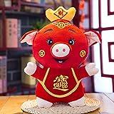 xMxDESiZ 2019 - Disfraz de Cerdito para el año China