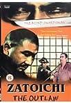 Zatoichi The Outlaw [Import anglais]