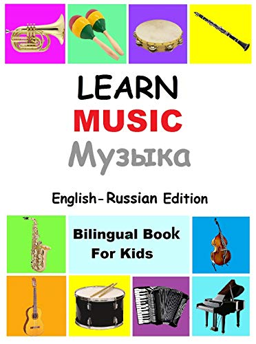 Learn Music in Russian,  Russian Children's Picture Book (English Russian Bilingual Books): russian for children ;  Russian Children Books ; Russian Books ... ; russian kids books (English Edition)