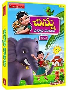 Chinnu Telugu Rhymes - Vol. 1