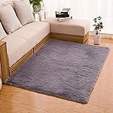 """Gemini_mall® weicher Hochflor Teppich im """"Shaggy-Stil"""", für Wohnzimmer, Schlafzimmer, Fußmatte, einfarbig, grau, 80x120cm (2ft7"""