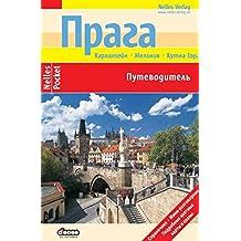 Prague: Praga Russ. (Nelles Pocket Russisch)