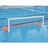 Lynx Sport Buts de Water-Polo Flottants Professionnel